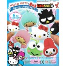 Hello Kitty San Rio Power Figuren Anhänger