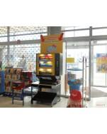 Geschenkpapier-Automat Packstation