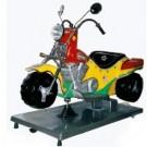 Super Trike
