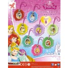 Disney Princess Pom Pom 55mm